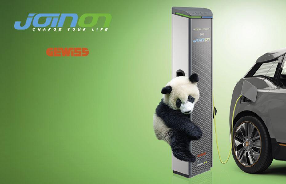 Idealne rešitve za polnjenje električnega vozila - JOINON